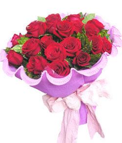 12 adet kırmızı gülden görsel buket  Kayseri çiçek internetten çiçek siparişi