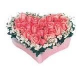 kalp içerisinde 9 adet pembe gül  Kayseri çiçek çiçekçi mağazası