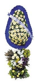 Kayseri çiçek uluslararası çiçek gönderme  sepet dügün nikah ve açilislara