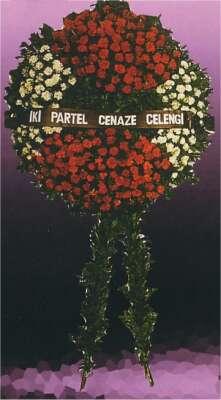 Kayseri çiçek çiçek satışı  cenaze çelengi - cenazeye çiçek  Kayseri çiçek çiçekçi mağazası