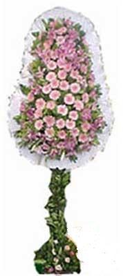 Kayseri çiçek online çiçekçi , çiçek siparişi  nikah , dügün , açilis çiçek modeli  Kayseri çiçek çiçek satışı