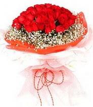 Kayseri çiçek kaliteli taze ve ucuz çiçekler  21 adet askin kirmizi gül buketi