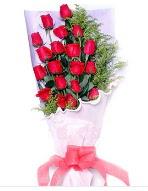 19 adet kırmızı gül buketi  Kayseri çiçek çiçek online çiçek siparişi