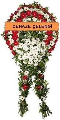 Cenaze çelenk modelleri  Kayseri çiçek internetten çiçek siparişi