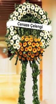 Cenaze çelenk modelleri  Kayseri akkışla çiçek çiçekçi telefonları